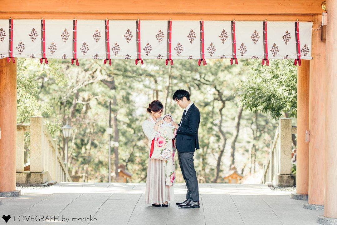 Konoha Omiyamairi |