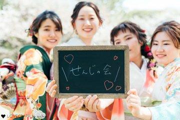 せんじの会 | フレンドフォト(友達)