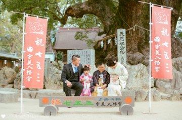 Koudai&momoka753   家族写真(ファミリーフォト)