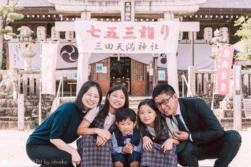 Ryo5さい | 家族写真(ファミリーフォト)