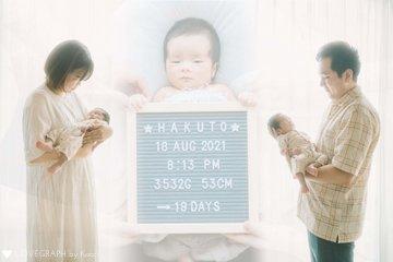 Welcome Hakuto | 家族写真(ファミリーフォト)