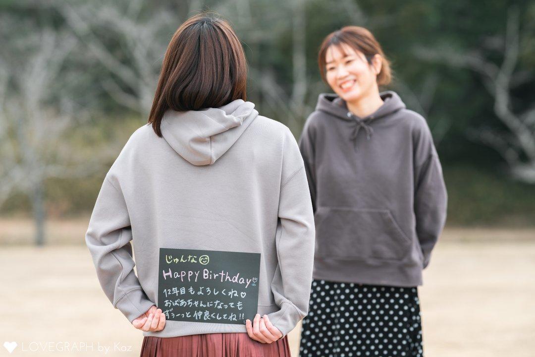 Junna×Shiori | フレンドフォト(友達)