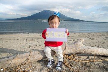 Gensei Happy Birthday | 家族写真(ファミリーフォト)