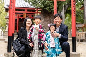 亜輝 咲依 七五三 | 家族写真(ファミリーフォト)