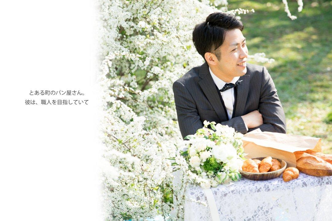 Kaoru×Misato | 夫婦フォト