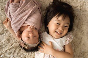 Yuzu newborn |