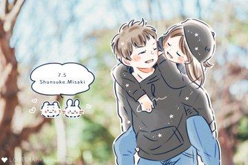 Shunsuke×Misaki | カップルフォト
