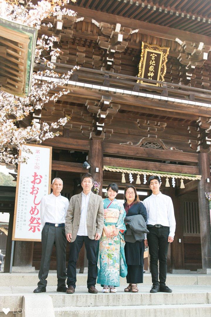 Hirano famiry   家族写真(ファミリーフォト)