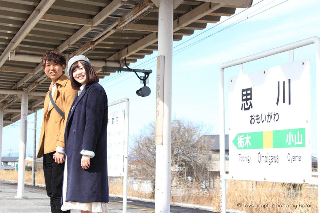 Shogo × Minori   カップルフォト