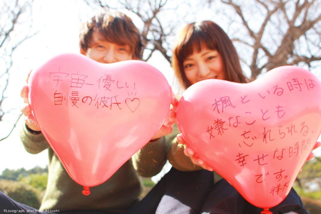 Shotaro × Kaede   カップルフォト