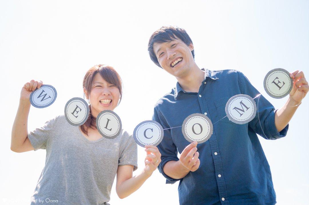 Takuya × Rika   カップルフォト