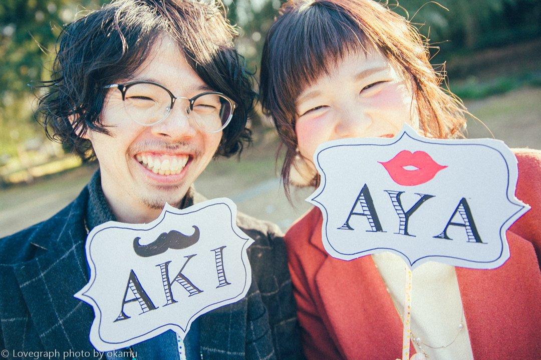 Akihiro×Ayaka   カップルフォト