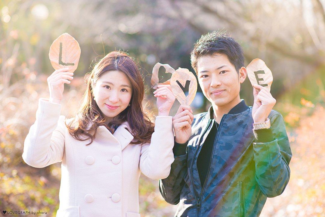Kouta × Yurina   カップルフォト